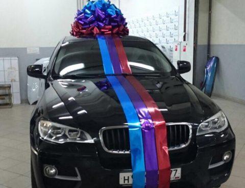 BMW в подарок