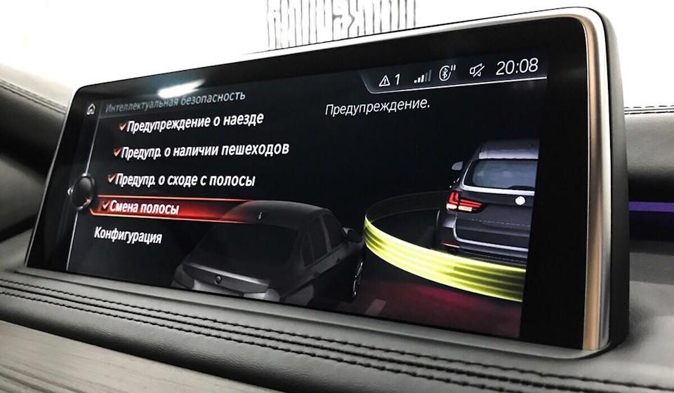 Дооснащение BMW в ПрофиСервисКлубе