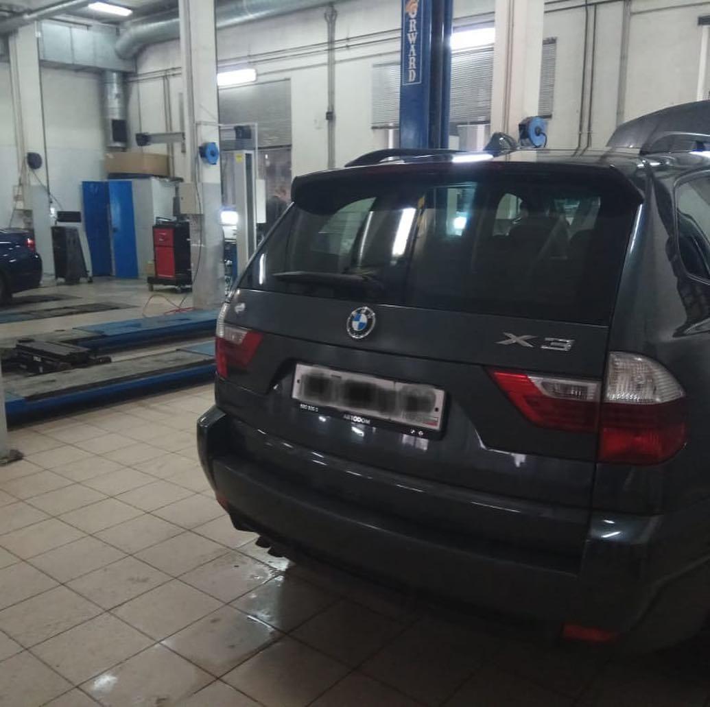 Техобслуживание BMW E83
